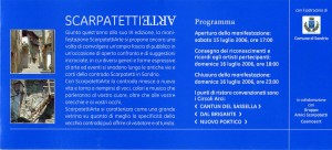 pieghevole_2006_interno2
