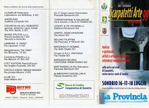 pieghevole_1999_esterno