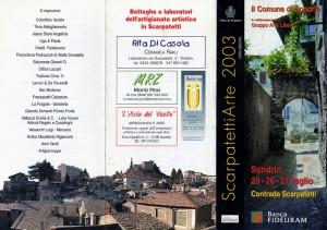 pieghevole_2003_esterno